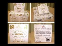 Sabun Thailand sabun beras thailand asli by k brothers toko wanita