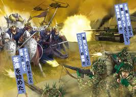 skythewood translations gate thus the jsdf fought there volume