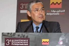 attijari wafa bank siege casablanca maroc attijariwafa bank veut une tour géante à casablanca