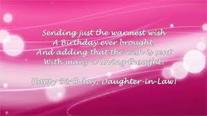 daughter in law birthday verses card verses greetings and wishes