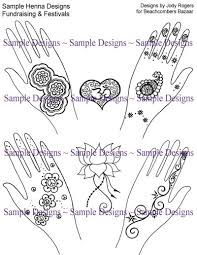 henna tattoo design ebook become a professional henna artist