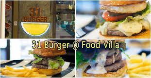 cuisine burger 31 burger food villa ราชพฤกษ let s eat