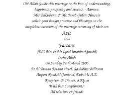 marriage invitation card sle muslim wedding invitation templates songwol 04058e403f96