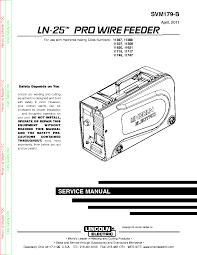 lincoln electric svm179 b ln 25 pro wire feeder service manual