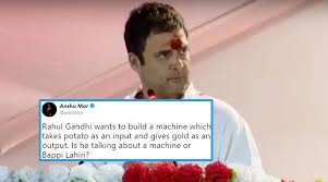Meme Video Clips - rahul gandhi s potato to gold formula from gujarat speech gets