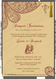 indian wedding invitation card wedding invitation card website wedding invitation design