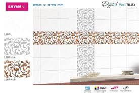 Home Design Software South Africa Porcelain Tiles Sale In South Africa For Clipgoo