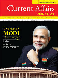 current affairs made easy buy current affairs made easy by made