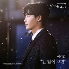 While You Were Sleeping Eddy When Falls Lyrics While You Were Sleeping Ost