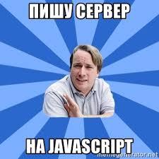 Meme Generator Javascript - javascript typical proger meme generator