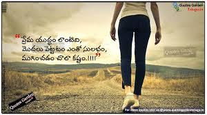 quotes about love latest latest telugu language fb love quotes images quotes garden