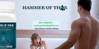 hammer of thor price in faisalabad archives pak herbal pills