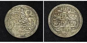 Ottoman Silver Coins by 1 Kurush 1761 Ottoman Empire 1299 1923 Silver Mahmud I Prices