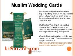 muslim wedding cards online christian wedding cards online free card design ideas