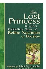 aryeh kaplan books lost princess and other kabbalistic tales of rebbe nachman of