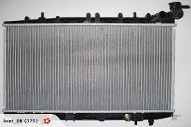 nissan california y10 nissan 91 95 y10 california wingroad new radiator trade me
