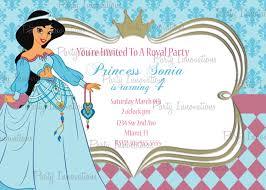 Princess Invitation Card Printable Princess Jasmine Aladdin Birthday By Partyinnovations09