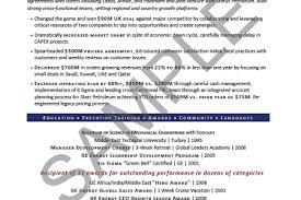 67987036892 customer service representative resume objective