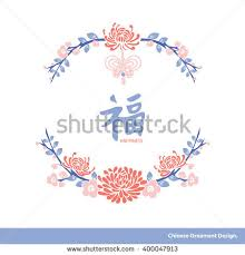 wedding wishes clipart wedding stock images royalty free images vectors