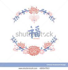 wedding wishes japanese japanese wedding invitation fotografie snímky pro členy zdarma a