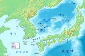 Ocean Maps File Ocean Maps In Northeastern Asia Ko Png Wikimedia Commons