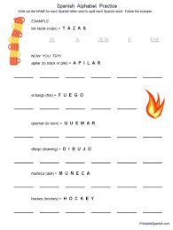 spanish alphabet worksheet free worksheets library download and