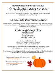 2017 tri valley community outreach thanksgiving dinner p town