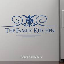 28 retro kitchen wall stickers 3 x retro flying ducks wall retro kitchen wall stickers aliexpress com buy kitchen family modern retro quote