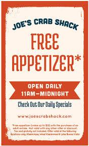 coupons for joe s crab shack joes crab shack birthday coupons cg burgers coupons