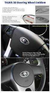 lexus emblem for steering wheel tigris 3d logo f r steering wheel hub cap emblem 7pcs for kia 2010