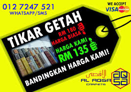 Laminate Floor Murah Mesra Net Forum U003e Nak Pasang Lantai Kayu Vinyl Pvc Laminate