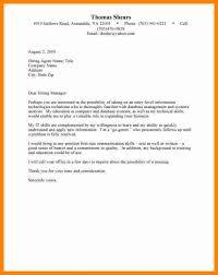 sample student cover letter
