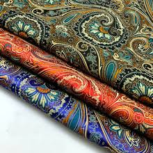Tapestry Upholstery Fabric Discount Popular Jacquard Upholstery Fabrics Buy Cheap Jacquard Upholstery