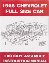 1968 chevy owner u0027s manual reprint impala caprice bel air ss biscayne