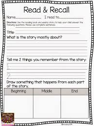 reading comprehension reading comprehension classroom freebies
