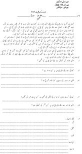 6th Grade Noun Worksheets Kids Free Printable Hindi Grammar Worksheets For Class 3