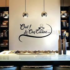le chef en cuisine vinyl mural cuisine stickers cuisine du chef vinyl wall