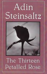 adin steinsaltz books 9780876684504 the thirteen petalled abebooks adin