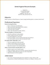 dental hygienist resume dental hygienist resume exle sle resume resume dental