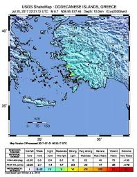 Greece Islands Map by Earthquake Rocks Greece And Turkey Two Dead On Kos As Tourists