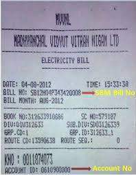 how much is a light bill uttar pradesh power corporation ltd pay bill home