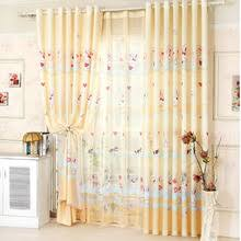 Yellow Nursery Curtains Nursery Curtains Room Darkening Curtains For Nursery