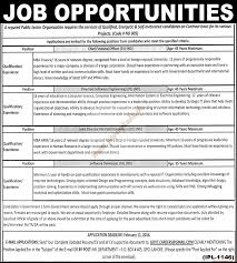 Skills In Hrm Resume Public Sector Organization Jobs 2 The Nation Jobs Ads 02