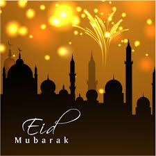 Eid Invitation Card Vector Mosque With Eid Moon Celebration Eid Mubarak Pinterest
