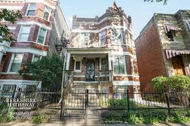 2133 millard ave for sale chicago il trulia