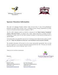 17 event sponsorship letter samples non profit resources