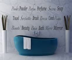 Bathroom In French by English French Bathroom Words Feature Wall Art