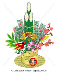 New year s decorative pine trees stock illustration Search
