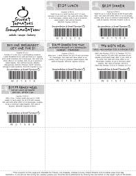 free printable sweet tomatoes coupon october 2017