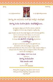 birthday invitation matter images invitation design ideas